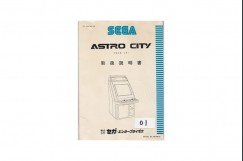 Astro City Instruction Manual [Japan Edition]